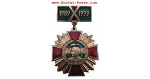 """""""10 Years After Removal of Armies from Afghanistan"""" Medal"""
