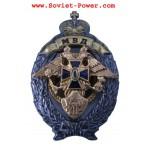 Russian Badge BEST DIVISIONAL MILITIAMAN Military Award