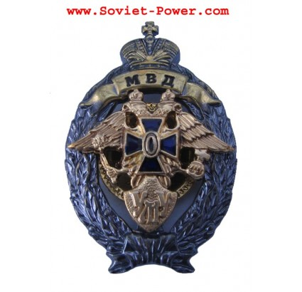 Russisches Abzeichen BEST DIVISIONAL MILITIAMAN Military Award