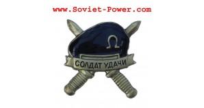 Russian SPETSNAZ BADGE SOLDIER OF LUCK black beret SWAT