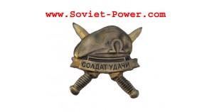 Russian SPETSNAZ brass badge SOLDIER OF LUCK beret SWAT