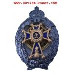 Insignia de la milicia rusa de metal Premio al MEJOR INSPECTOR POLICIAL