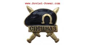 Russian SPETSNAZ BADGE Black Beret SWAT Military RUSSIA