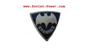Russian SPETSNAZ BADGE Military BAT metal SWAT