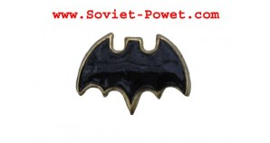 Russian SPETSNAZ BADGE Military BAT Special Forces SWAT