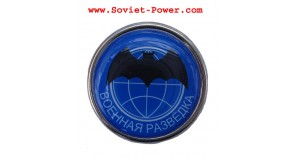 Russian MILITARY SCOUTING Badge BAT Special Forces SWAT