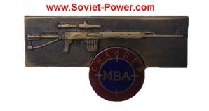 Russian Badge MVD SNIPER Special SPETSNAZ award SWAT
