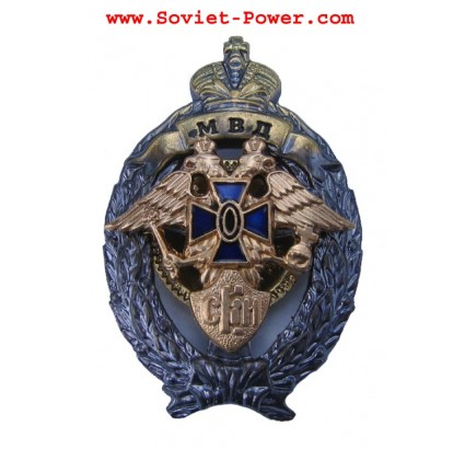 Russian Militia BEST CRIMINAL POLICEMAN Award Badge RUS