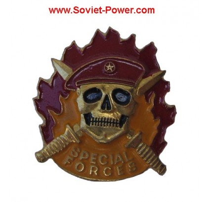 SPECIAL FORCES metal Badge SPETSNAZ Maroon Beret SWAT