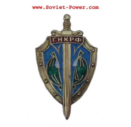 Placa rusa GNKRF - Comité Estatal de Control de Estupefacientes