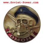 Distintivo militare speciale OMON russo