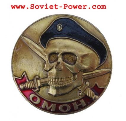Russisches OMON-Sonder Abzeichen