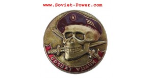 Russian SPETSNAZ badge SOLDIER OF LUCK Maroon Beret