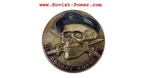Russian SPETSNAZ badge SOLDIER OF LUCK Black Beret
