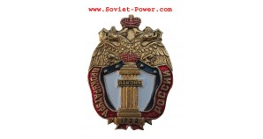 PROSECUTION OF RUSSIA Special BADGE Double Eagle 1722
