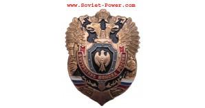 INTERNAL ARMIES OF RUSSIA metal badge