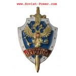 Badge militaire russe GUARDIAN avec double aigle