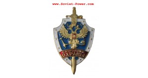 Russian Military badge GUARDIAN with Double Eagle