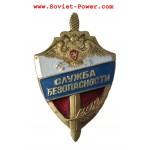 Insignia rusa SERVICIO DE SEGURIDAD con doble águila.