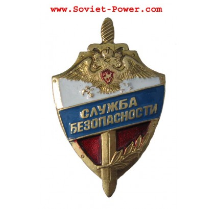 Russian badge SECURITY SERVICE with Double Eagle