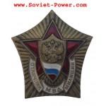Gran Insignia Rusa Premio Milicia Excelente Policía Estrella Roja