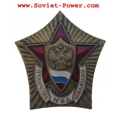 Big Russian Badge EXCELLENT MILITIAMAN Police Award Red Star
