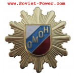 Russisches Abzeichen OMON Special Forces of Russia SWAT