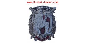 Russian SPETSNAZ BADGE trooper SWAT Military SOBR