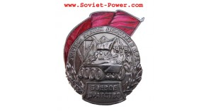 Russian Badge PARTICIPANT OF AFGHANISTAN WAR