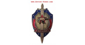 Russian Military SPETSNAZ BADGE Special Forces SWAT