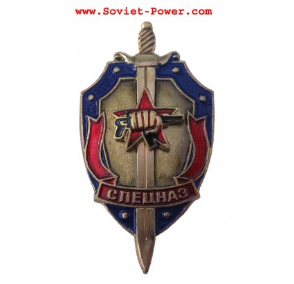 Russisches Militär SPETSNAZ BADGE Special Forces SWAT