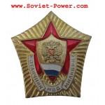 Russian MVD Badge EXCELLENT MILITIAMAN Police Award