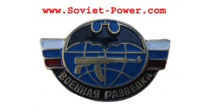 Russian Army MILITARY SCOUTING Badge with bat