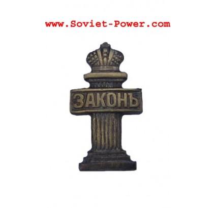 "Soviet "" LAW "" Judge Badge USSR lawyer"