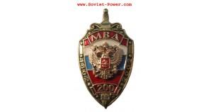 200 YEARS MVD ANNIVERSARY Russian Award badge