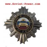 Russische Plakette AUSGEZEICHNETER SERVICE in AUTO-INSPEKTION GIBDD
