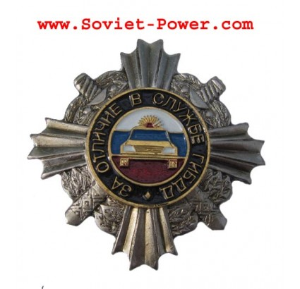 Russian Badge EXCELLENT SERVICE in CAR INSPECTION GIBDD