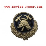 Soviet metal FIREMAN BADGE Award Fire MVD Division