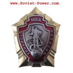 Insignia Rusa EXCELENTE MILITIAMAN Policía NUEVO Premio MVD