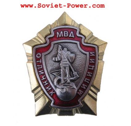 Insigne Russe EXCELLENT MILITIAMAN Police NEW Award MVD