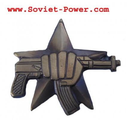 Badge militaire SPETSNAZ avec arme à feu