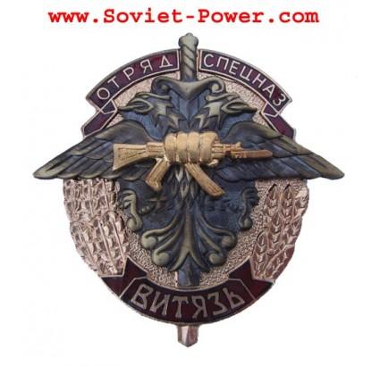 "Insigne SWAT militaire russe SPETSNAZ DIVISION ""HERO"""