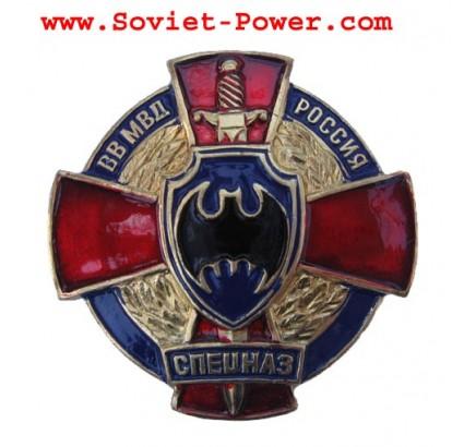 Insignia militar rusa MVD SPETSNAZ con murciélago