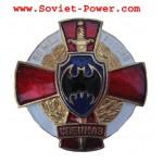 Distintivo militare russo MVD SPETSNAZ