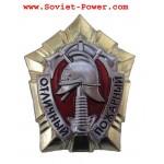 Russian EXCELLENT FIREMAN Badge NEW Award MVD