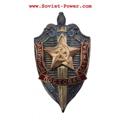 """Insignia POLICIAL soviética SERVICIO DE PATRULLO """"PPS"""""""