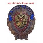 Insignia rusa de MVD POR DILIGENCIA EN SERVICIO