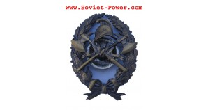 Big Soviet EXCELLENT FIREMAN Award Badge MVD metal USSR
