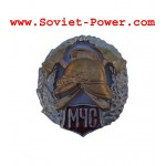 Soviet Ministry of Emergency Situations FIREMAN BADGE
