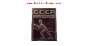 FIREMAN FEDERATION OF USSR Soviet BADGE red CCCP award